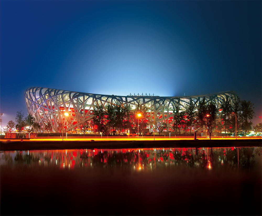 "The National Stadium  —""Bird's Nest""2008 Olympic Project"