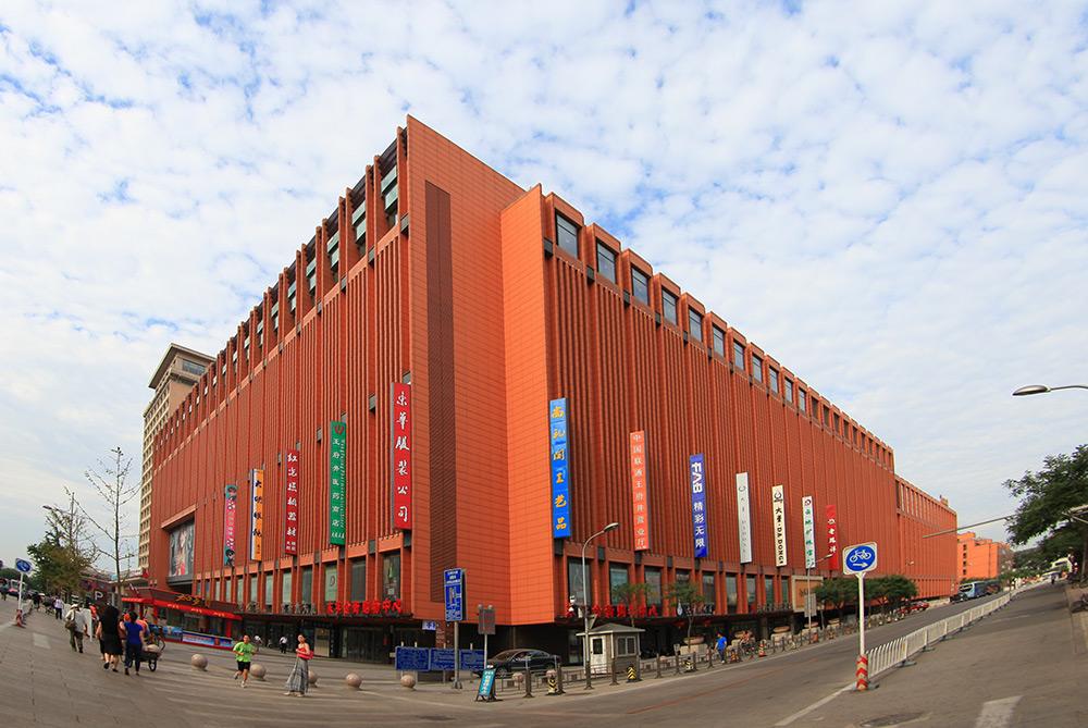 北京宫(北京饭店二期)