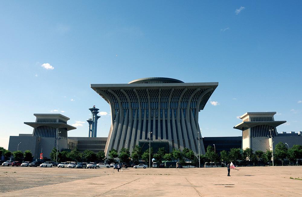 北京国学中心
