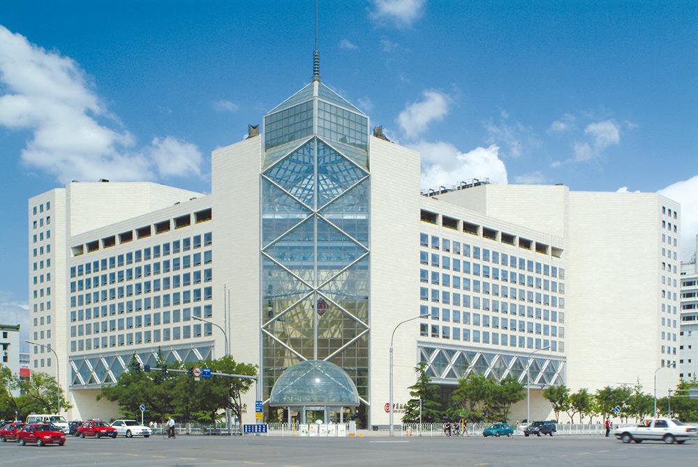 中国银行总行