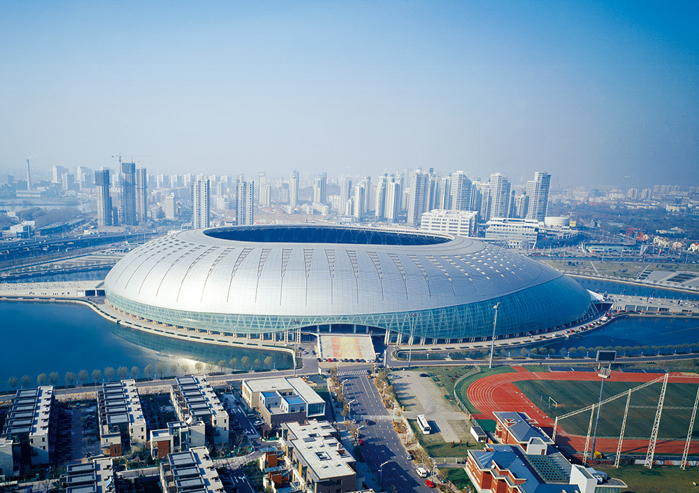 Tianjin Olympic Centre