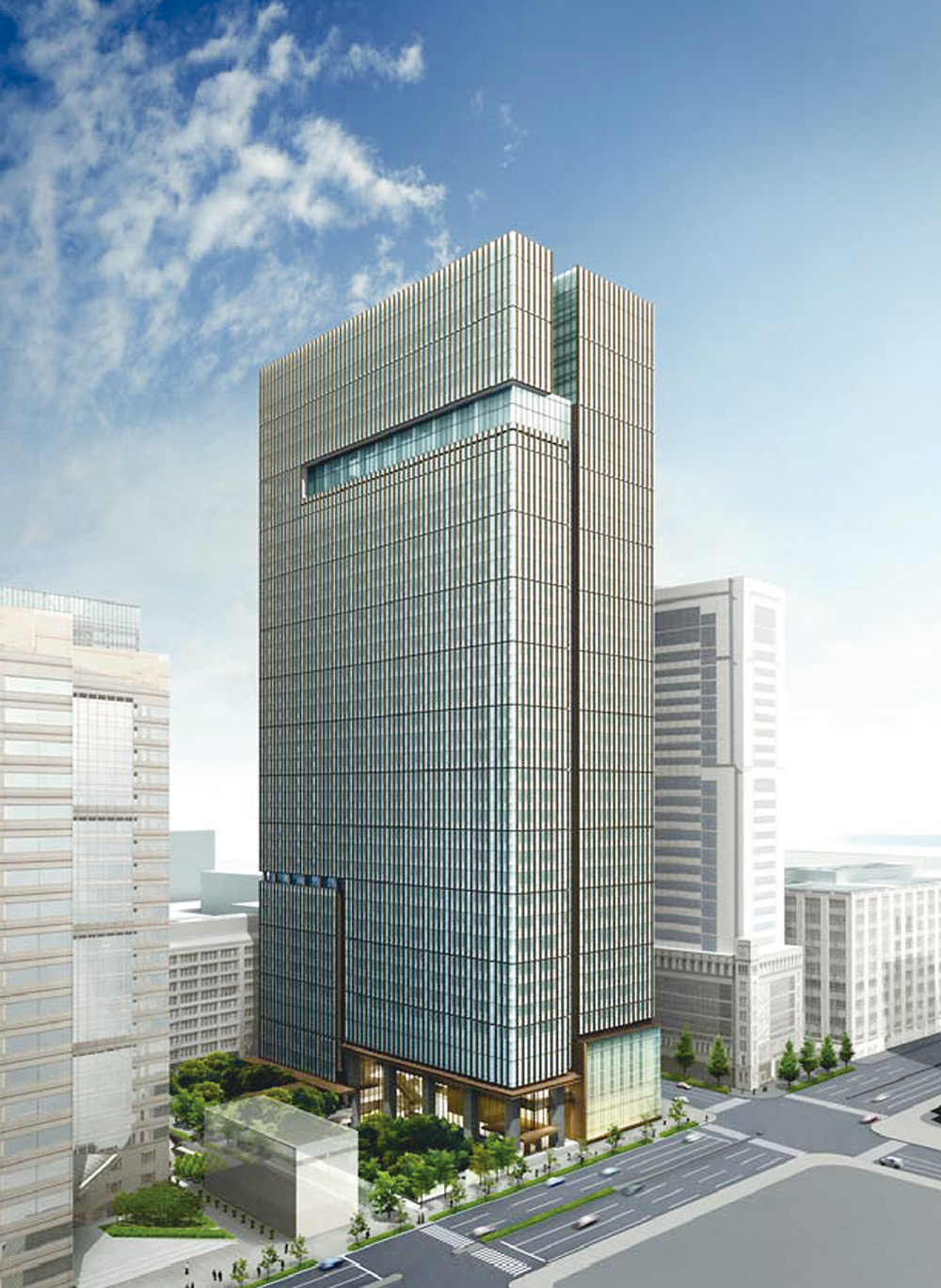 The Otemachi Tower