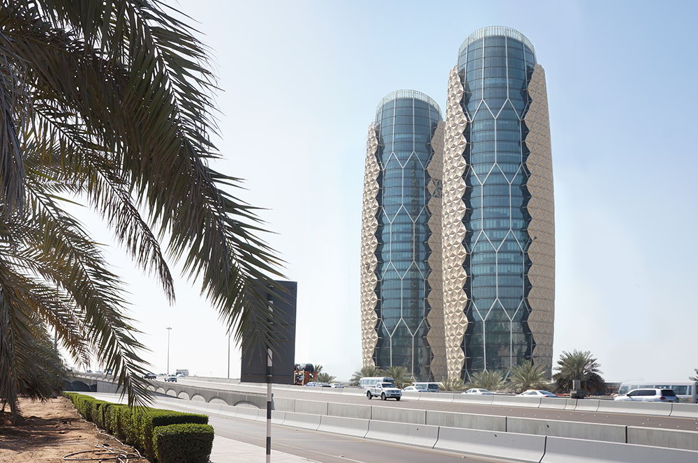 阿布扎比投资委员会新指挥部大楼