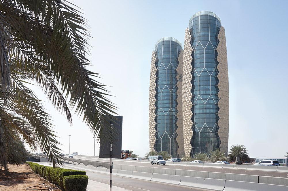 Abu Dhabi Investment Council New  Head Quarter