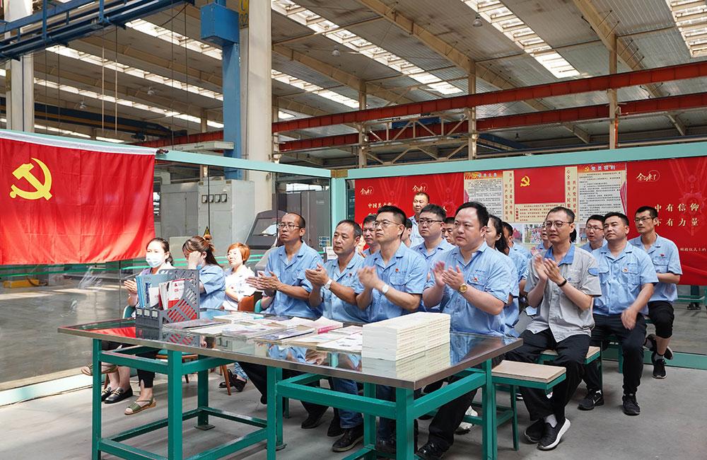 ptpt9大奖娱乐集团各党组织集中收听收看庆祝中国共产党成立100周年大会